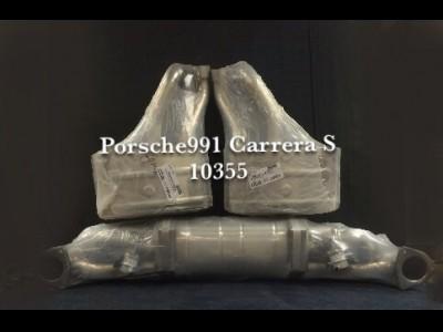 吸排系統,911 CarreraS,排氣喉,10355