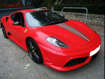 Ferrari  F430 SC LOOK
