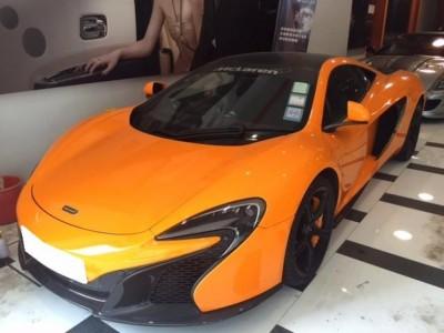 650S,麥拿倫 McLaren,2014,ORANGE 橙色,2,3579