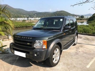 Rover Discovery 3