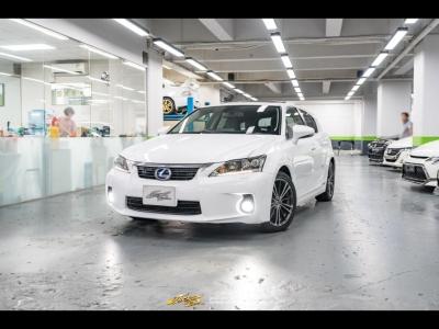 CT200h,凌志 Lexus,2012,WHITE 白色,5