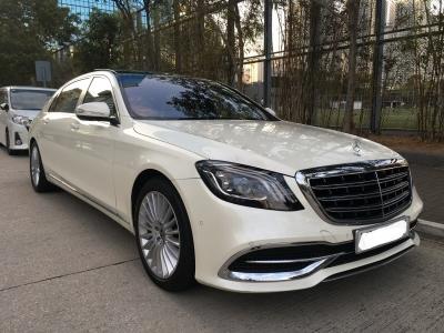 Mercedes-Benz S560 MAYBACH