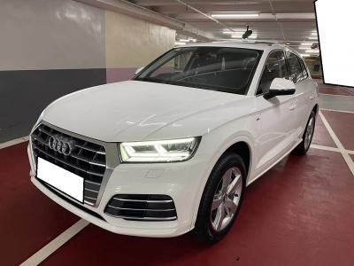 Audi Q5 45TFSI