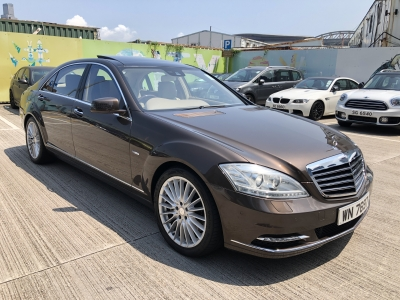 Mercedes-Benz S500L BlueEfficiency facelift